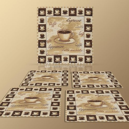 Комплект салфеток гобеленовых Арабика