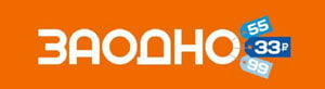 Изображение Сеть магазинов формата фиксированных цен в России