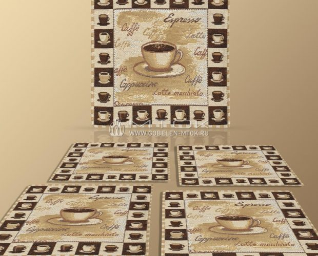 Комплект гобеленовых салфеток «Арабика»
