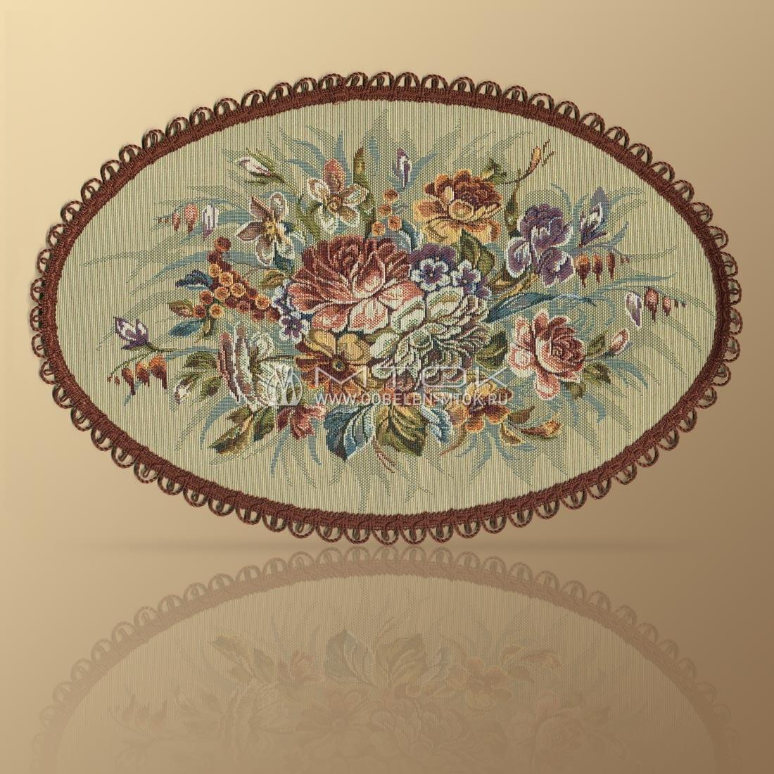 Гобеленовая салфетка на стол под тарелку