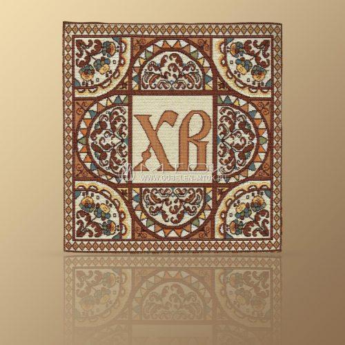 Салфетка из гобелена Пасхальный орнамент