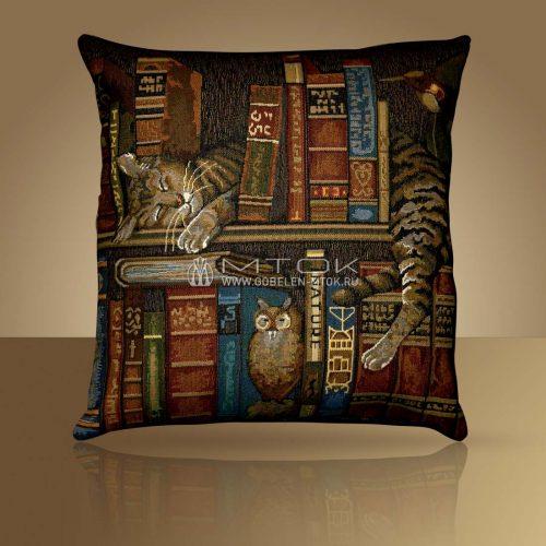Чехол из гобелена, декоративаная наволочка Библиотекарь