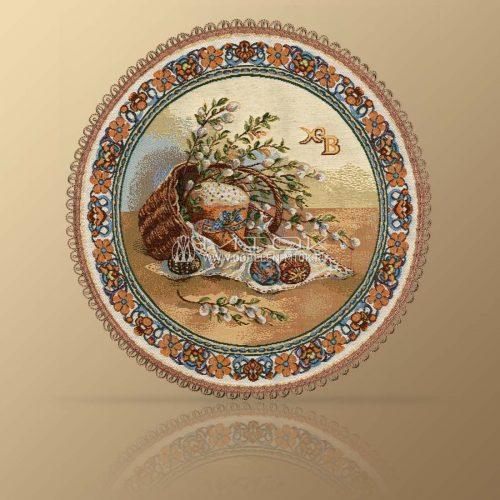Салфетка из гобелена Пасхальные дары