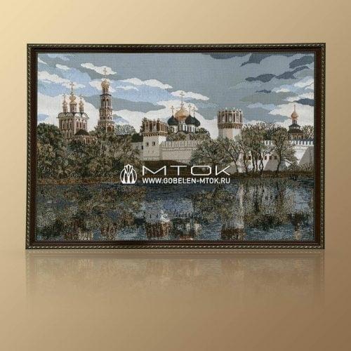 """Картина из гобелена """"Новодевичий монастырь"""""""