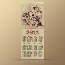 "Календарь из гобелена ""Хаски"" на 2018 год"