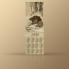 "Календарь из гобелена на 2019 год ""Дикий лес"""