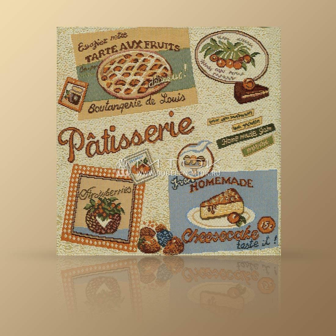 Гобеленовая салфетка «Домашний десерт»