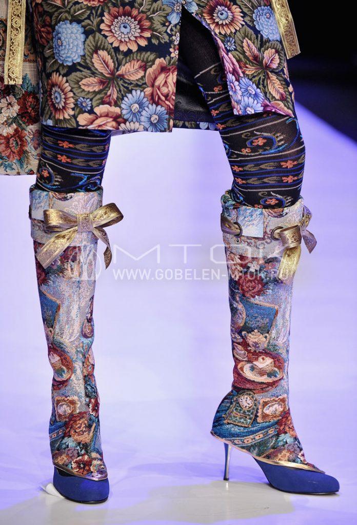 Комплект дизайнерской одежды из коллекции В. Зайцева