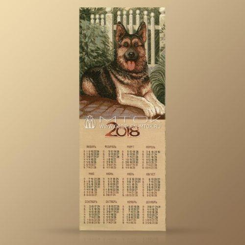Календарь из гобелена «Овчарка»
