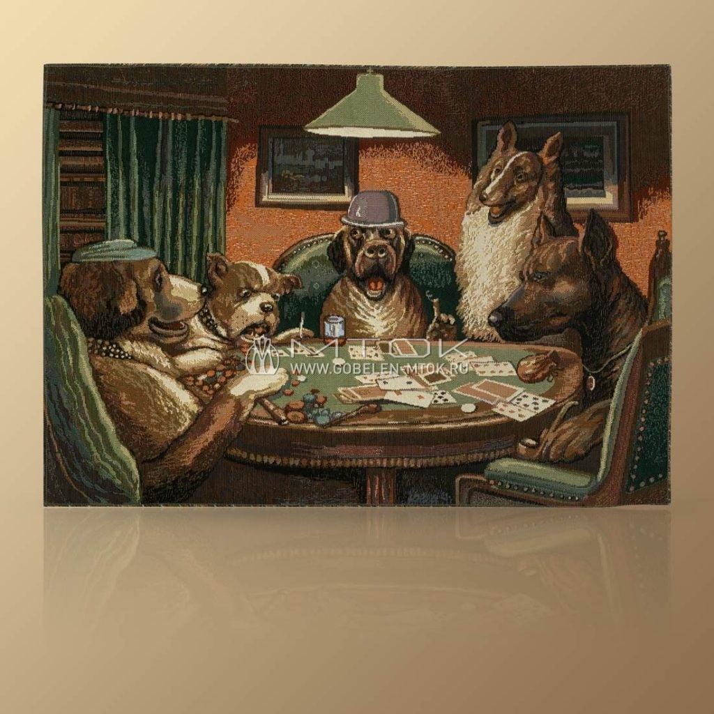Гобеленовая картина «Покер»