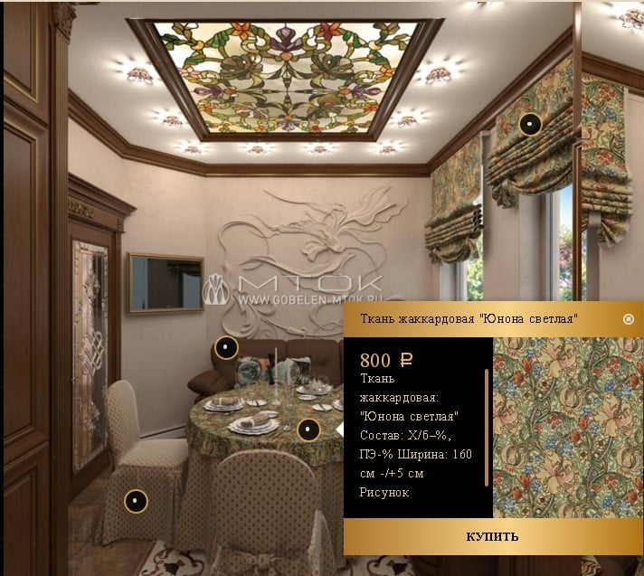 Гобеленовая ткань «Юнона светлая» в классической кухне