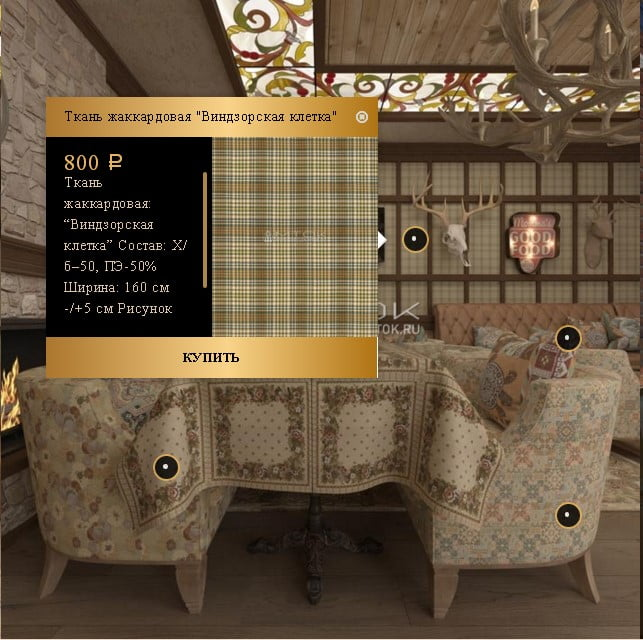 Гобеленовые ткани и аксессуары в интерьере уютной кухни-гостиной в стиле шале