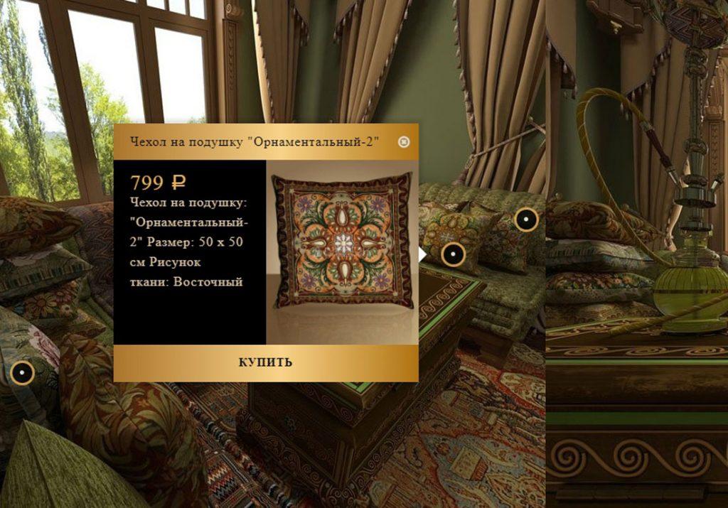 Жаккардовые декоративные подушки