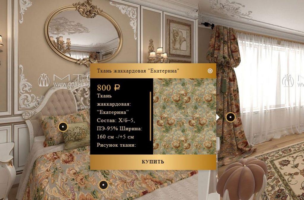 Интерьер спальни с жаккардовыми шторами