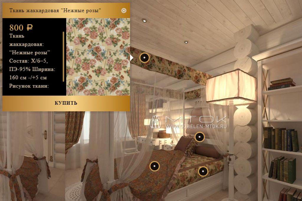 Текстиль в спальне – жаккард