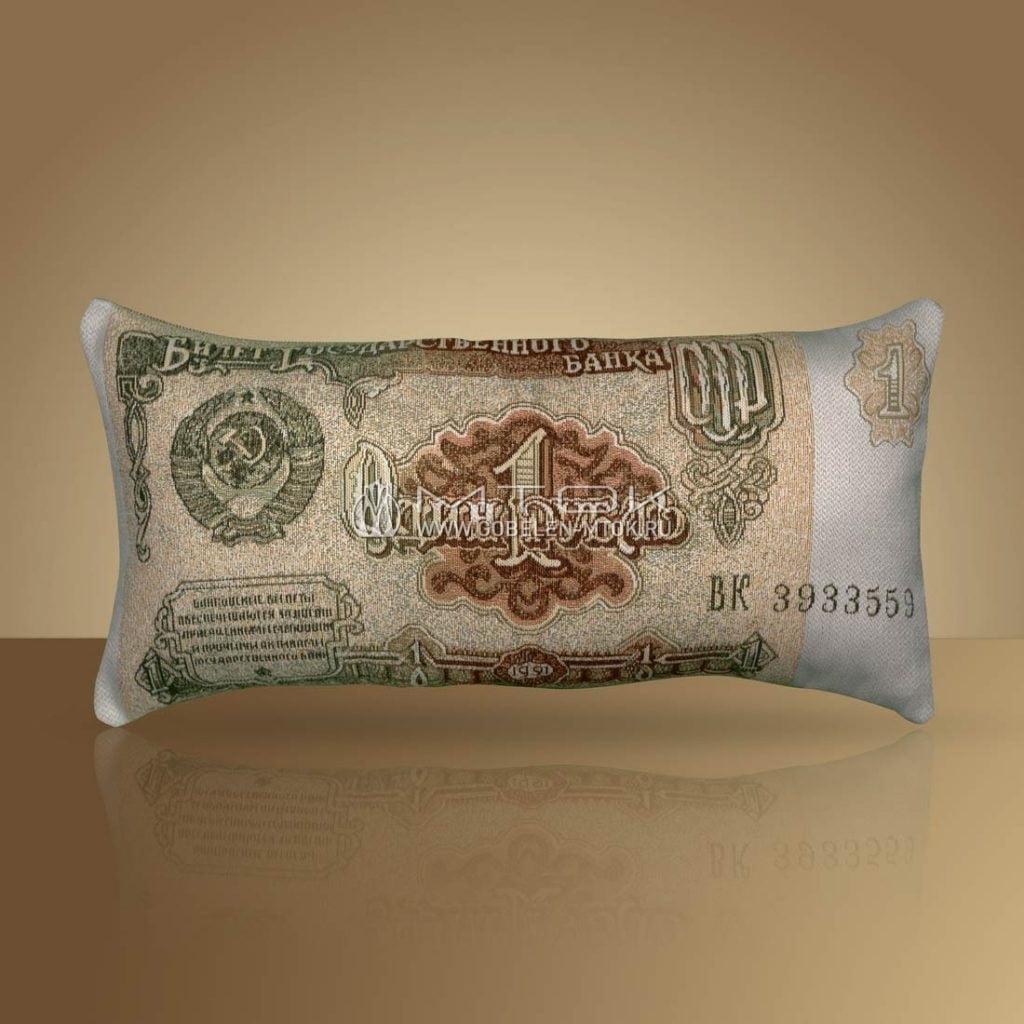 Идеи подарков коллегам на 23 февраля. Чехол из гобелена «Рубль»