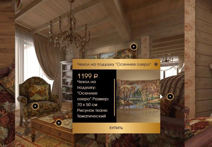 Дизайн гостиной с подушками из гобелена