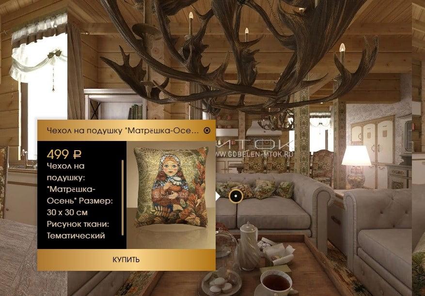 Интерьер гостиной в стиле кантри с красивым текстилем
