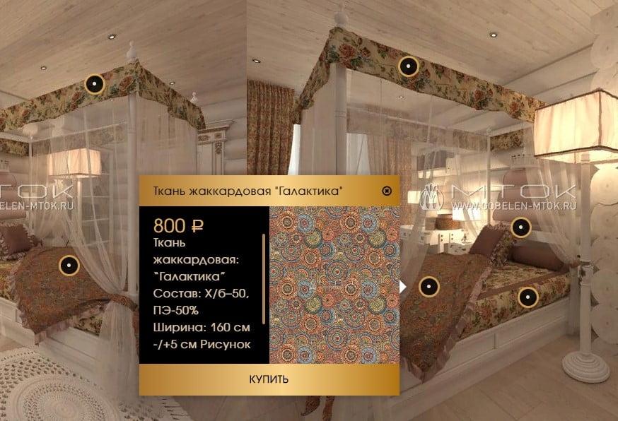 Интерьер спальни в стиле кантри с гобеленовым текстилем