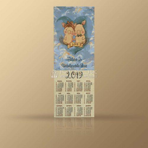 kalendar-iz-gobelena-na-2019-god-c-4468