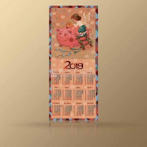 kalendar-iz-gobelena-na-2019-god-cc-6578
