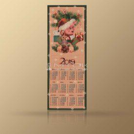 """Календарь из гобелена на 2019 год """"Счастливого нового года"""""""