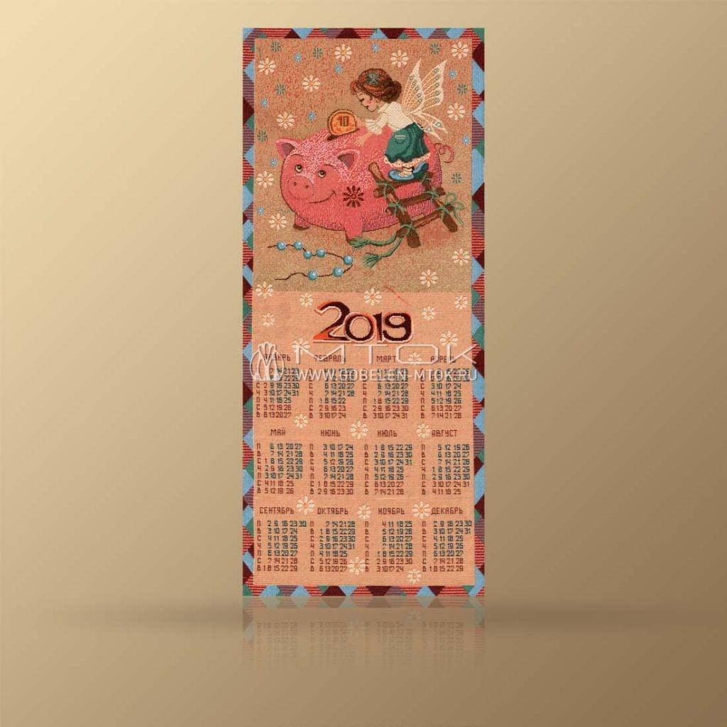 Идеи подарков на новый год. Подарочный календарь из гобелена «Копилочка»