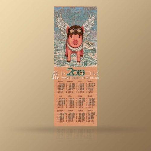 Идеи подарков на новый год. Подарочный календарь из гобелена «Авиатор»
