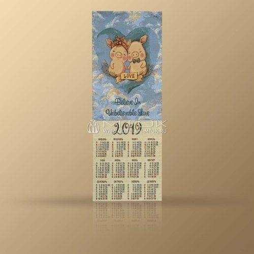 Идеи подарков на новый год. Подарочный календарь из гобелена «В облаках»