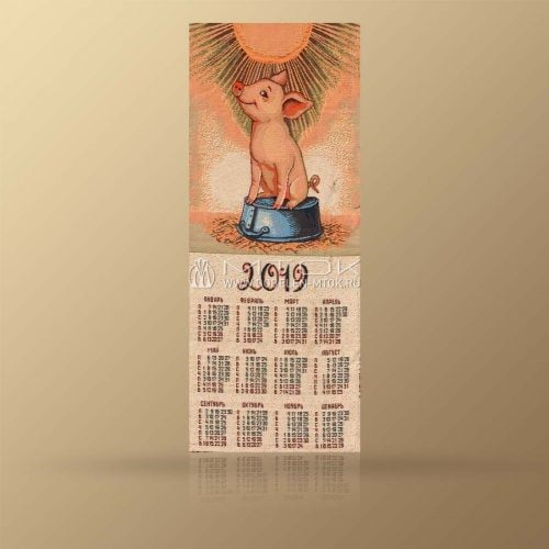 Идеи подарков на новый год. Подарочный календарь из гобелена «С легким паром»