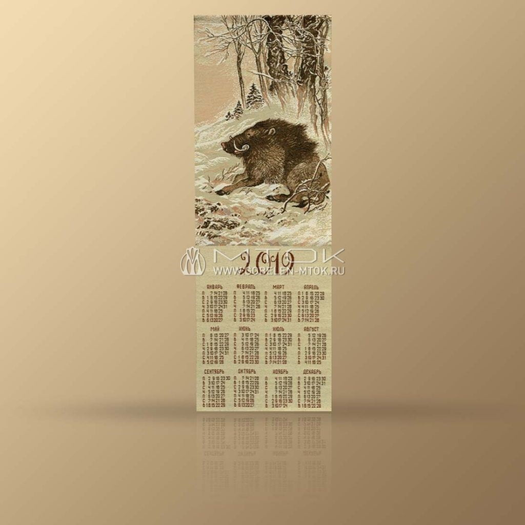 Идеи подарков на новый год. Подарочный календарь из гобелена «Дикий лес»
