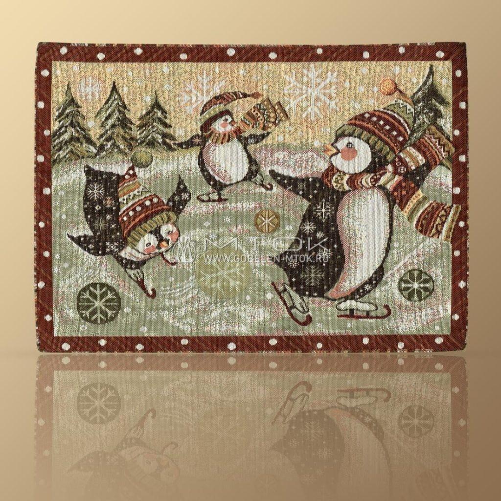 Идеи подарков на новый год детям. Салфетка гобеленовая «Пингвины»