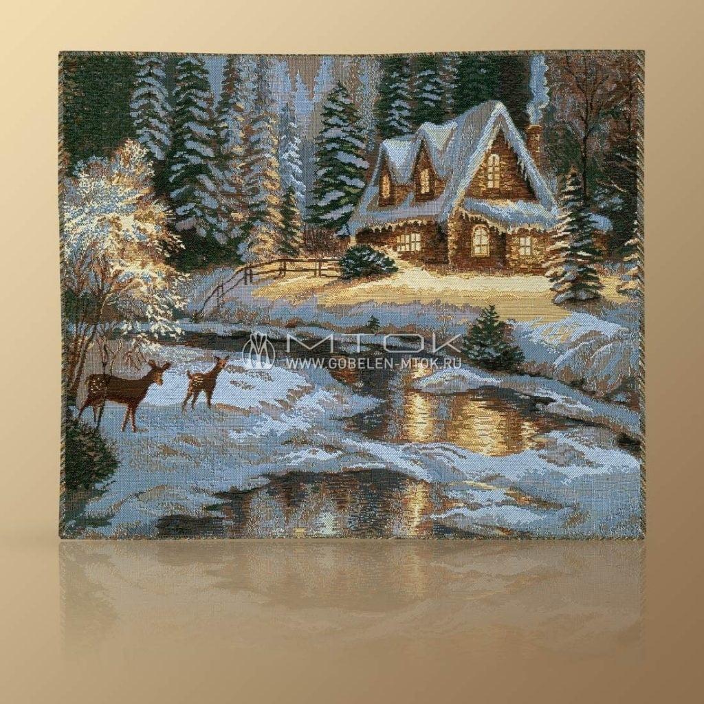 Идеи подарков на новый год. Картина из гобелена «Зимний домик»