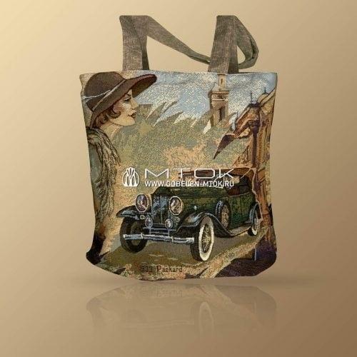 Гобеленовая сумка в стиле бохо «Авто-леди»