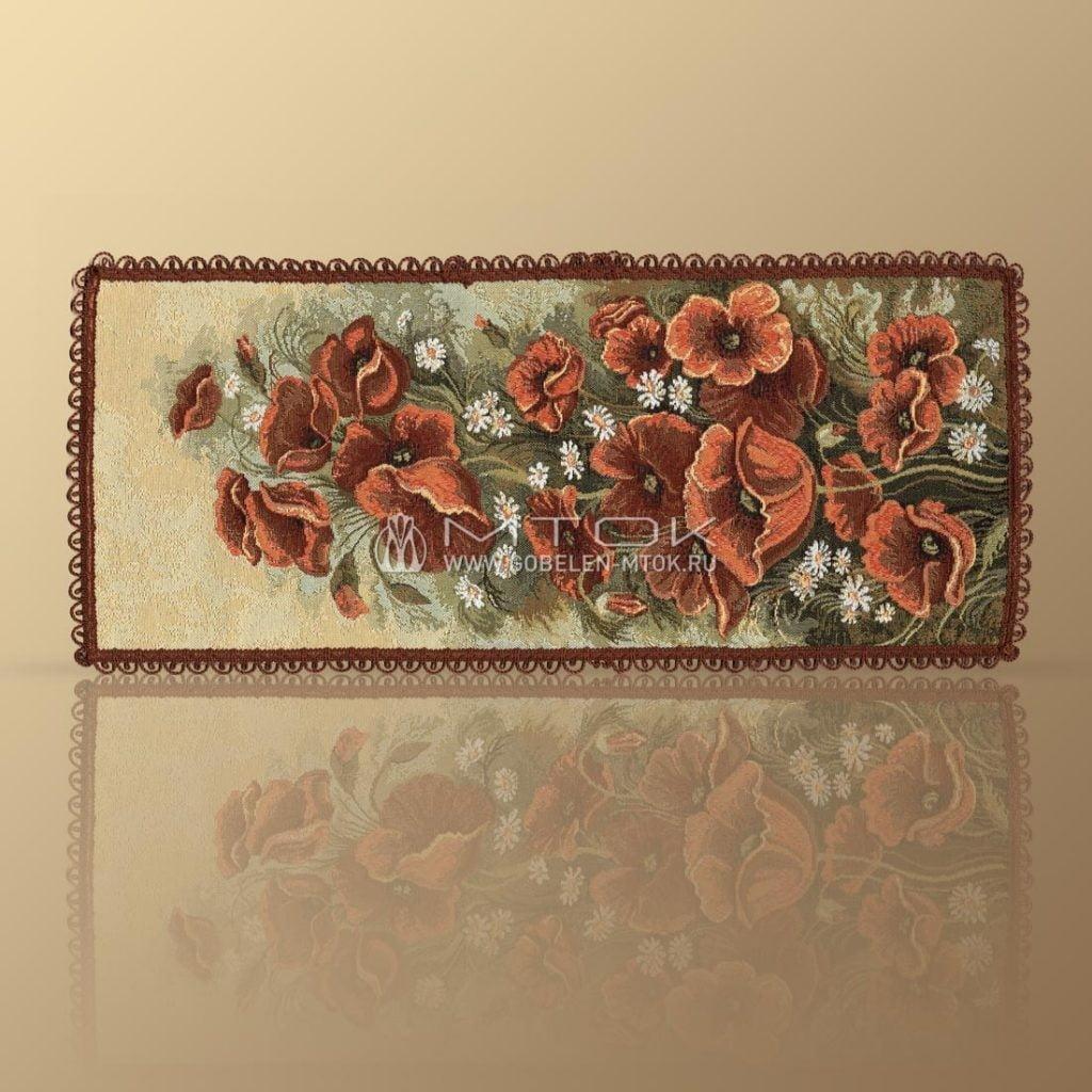Гобеленовая столешница в стиле бохо «Маки и ромашки»