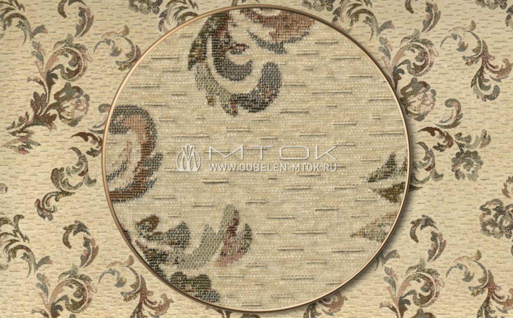 Жаккардовая ткань шенилл «Мелодия» «Акварель»