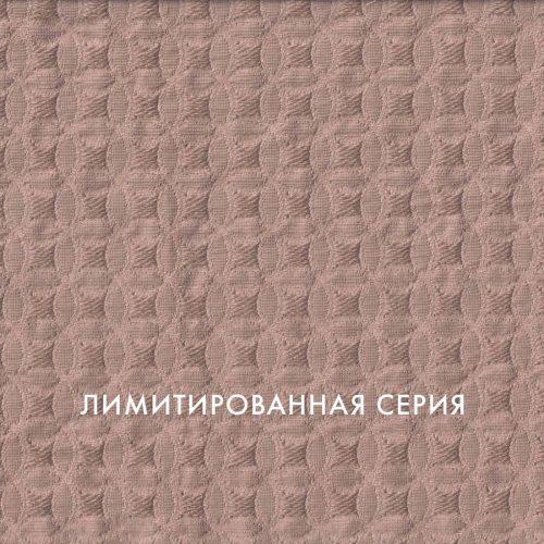 gobelen-gostinyj-sharzha-10336758011-r-00-01