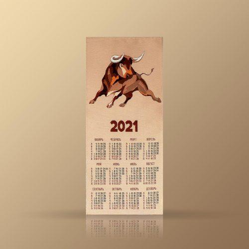 Календарь из гобелена на 2021 год. Красный бык