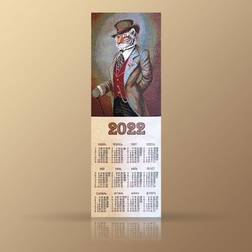 kalendar-na-2022-god-lord-5087-01