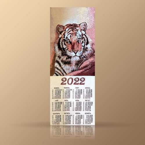 kalendar-na-2022-god-tigr-5091-01