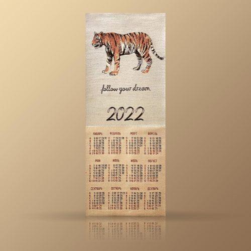 kalendar-na-2022-god-tigr-modern-5085-01
