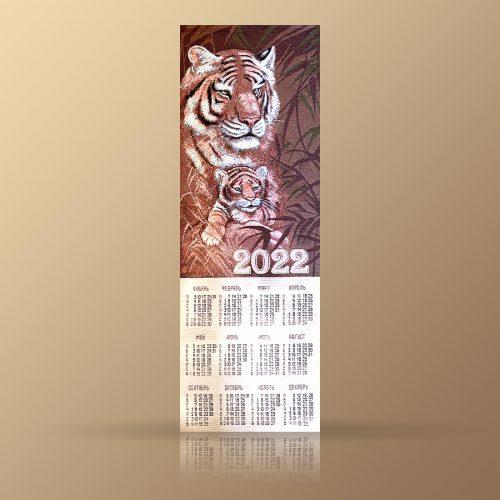 kalendar-na-2022-god-tigr-s-tigrenkom-5088-01