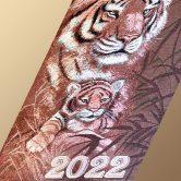 kalendar-na-2022-god-tigr-s-tigrenkom-5088-03
