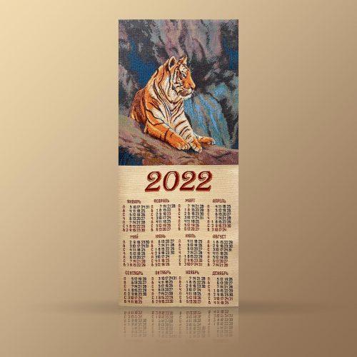 kalendar-na-2022-god-tigr-v-gorah-5084-01