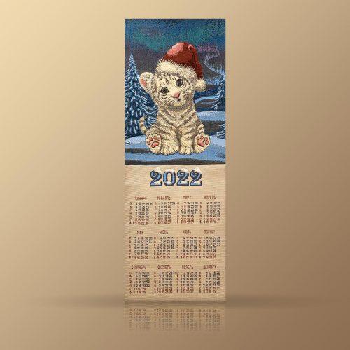 kalendar-na-2022-god-tigrenok-v-shapochke-5086-01