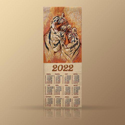 kalendar-na-2022-god-tigry-semya-5089-02