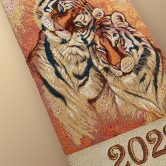 kalendar-na-2022-god-tigry-semya-5089-03